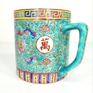 Zhongguo Jingdezhen Chinese Tea Cup Mug